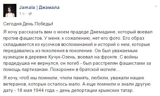 Наличие тяжелого вооружения на парадах в оккупированных Донецке и Луганске нарушает Минские соглашения, - ОБСЕ - Цензор.НЕТ 4977